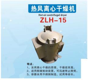 Automatic drying and drying machine for zipper slide block