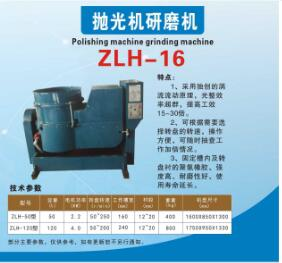 Made in China clothing zipper slider automatic spray drying machine