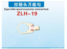 China's manufacturing luggage zipper slider hook parts