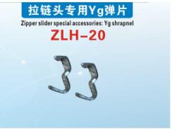 Jeans zipper slider parts made in China