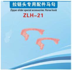 Have a lock on zipper slider accessories parts