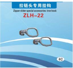 Made in China clothing zipper slider hook parts
