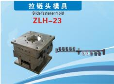Made in China have a lock on zipper slider mould machine