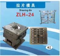 Made in China have a lock on zipper slider mould