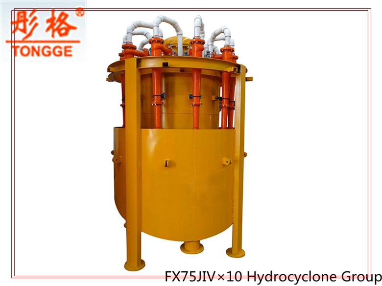 Large capacity cyclone separator price used in mining