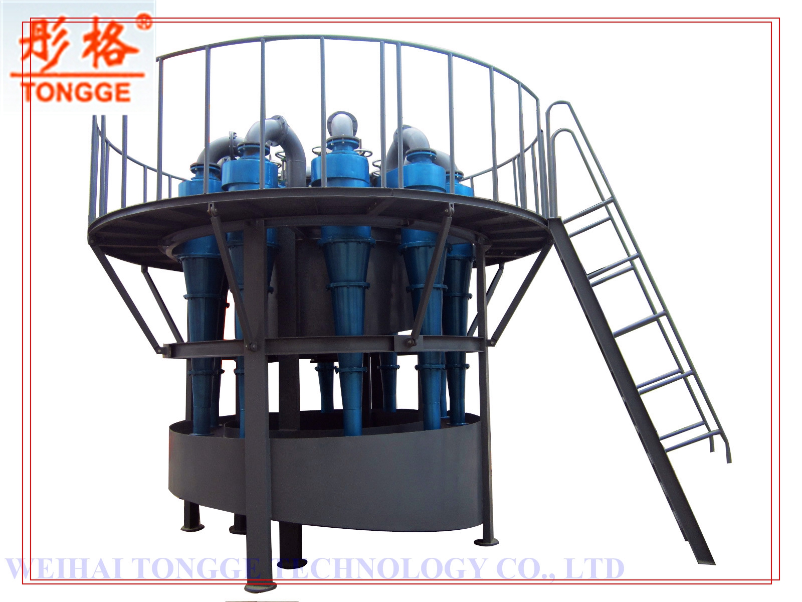 Good hydrocyclone price from direct manufacturer