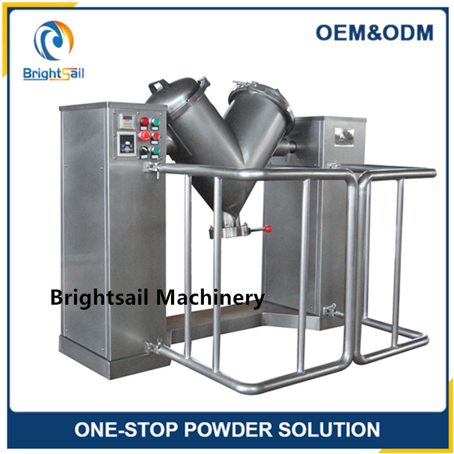 V shaped powder mixer v mixer dry powder mixer dry powder mixer