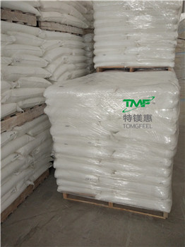 Cost-effective TPE flame retardant manufacturers
