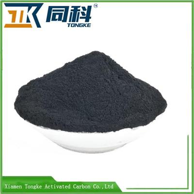 Powdered Activated Carbon Charcoal For Flue Gas Treatment
