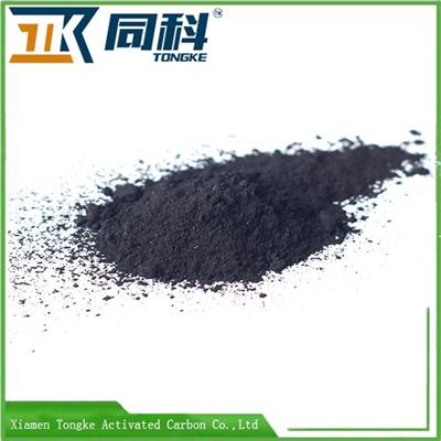 Wood Based Activated Carbon Powder For Sugar Decolorization