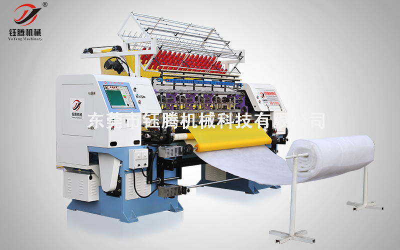 64 High Speed Computerized Lock Stitch  Multi Needle Quilting Machine