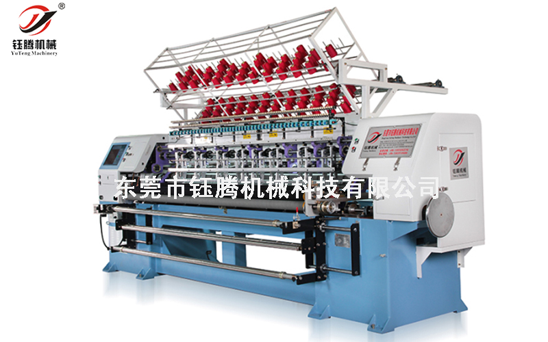 Computerized Quilting Machine for Beddings YGB96-2-3