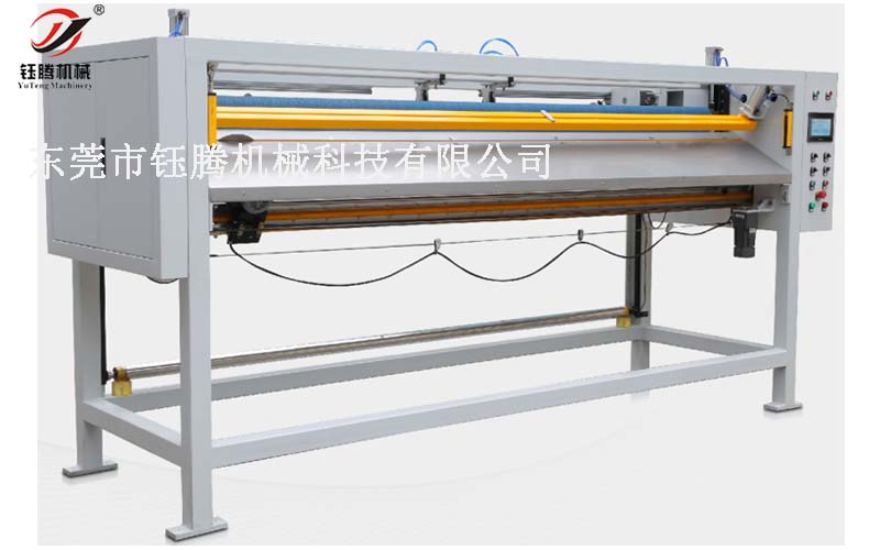 Automatic Panel Cutter Machine  for quilting machineYTCM-D