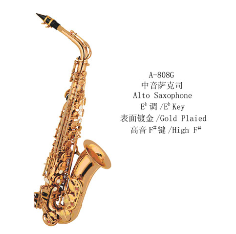 Professor Silver All Size High Quality Alto Saxophone