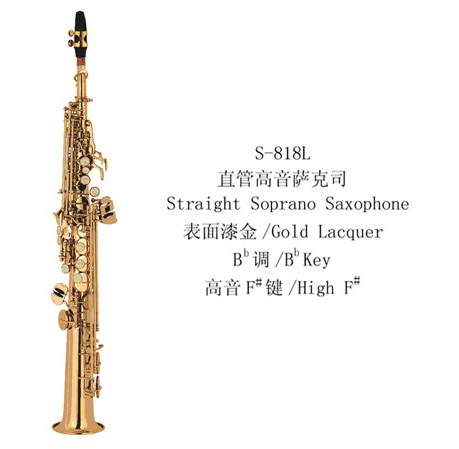 Professor All Size High Quality Straight Soprano Saxophone