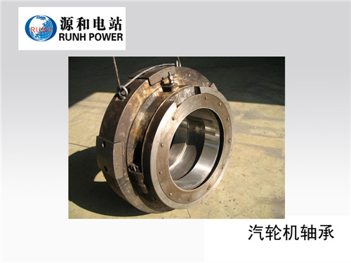 High quality new design journal bearing for steam turbine
