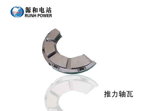 High quality new design thrust bearing for steam turbine