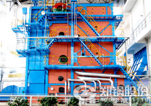 China made high quality chain-grate boiler