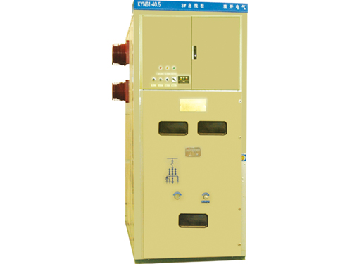 KYN61-40.5kv Metal clad Movable MV Switch panel