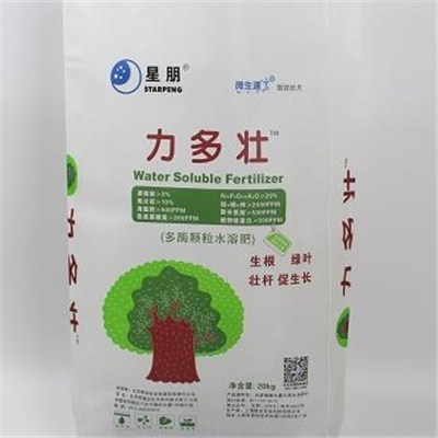 Water Soluble Fertilizer Packing Plant