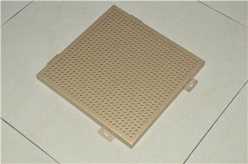 Shining Gold PVDF 2mm Round Perforated Aluminum Solid Panel(ASP)