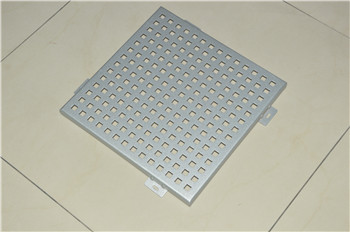 Most Popular Shining Silver Square-Perforated PVDF ASP/Aluminum Solid Panel