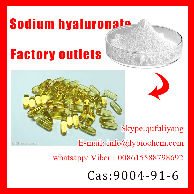Cosmetic Use Sodium Hyaluronate
