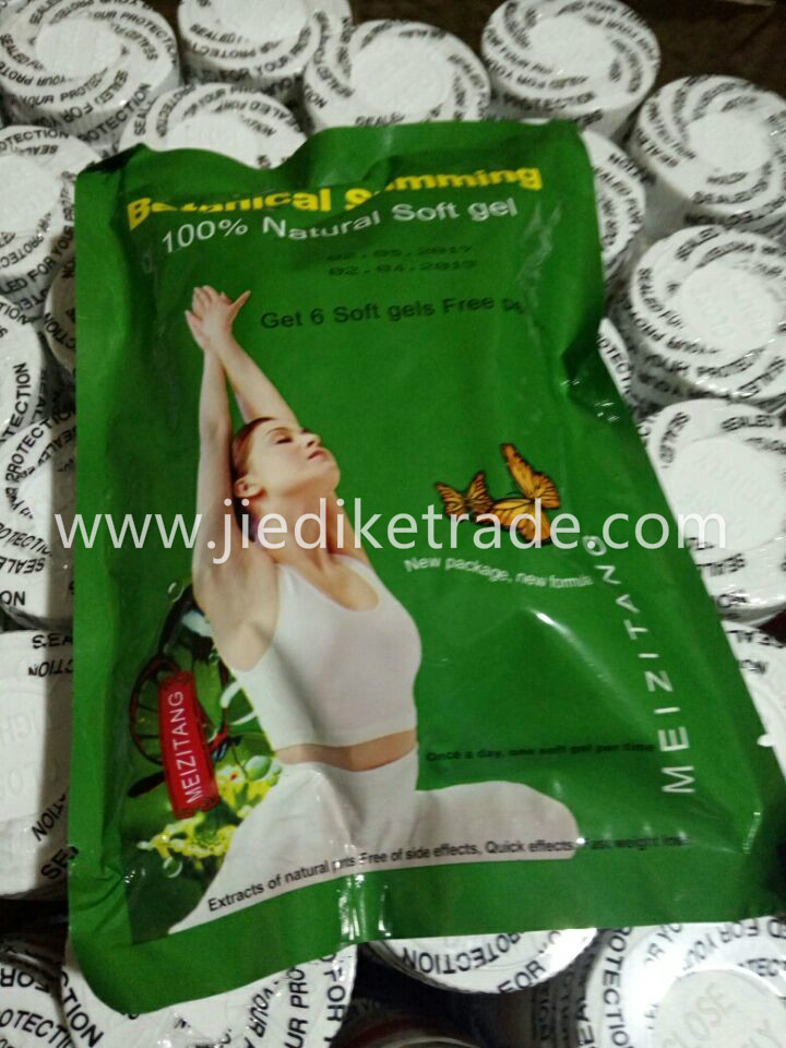 Meizitang MZT Botanical Slimming Softgel weight loss