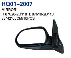 Elantra 2004 Rear View Mirror, Mirror Electric (87620-2D110, 87610-2D110)