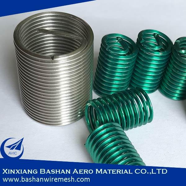 Xinxiang Bashan Aero Material Co., Ltd/Сompanies