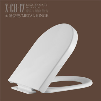 White plastic round soft close potable toilet seat cover CB17