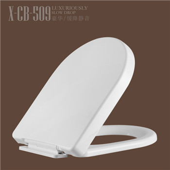 Plastic toilet seat cover bathroom toilet commode CB509