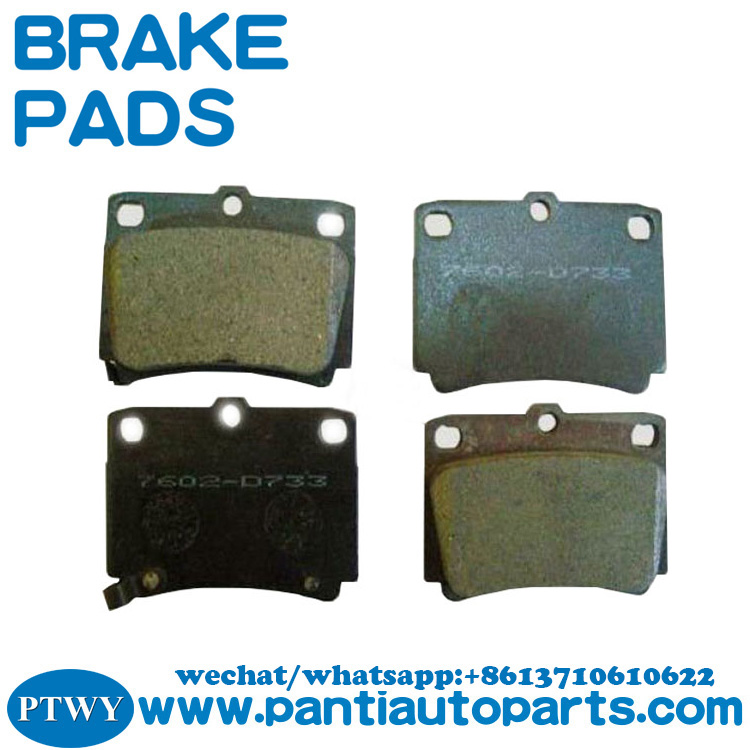 disc brake pad MN 102 626 for Mitsubishi