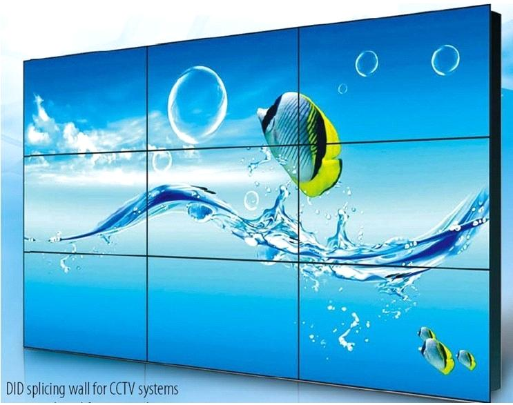 MSK 420DK1-KS1 LCD Video Wall and monitor System