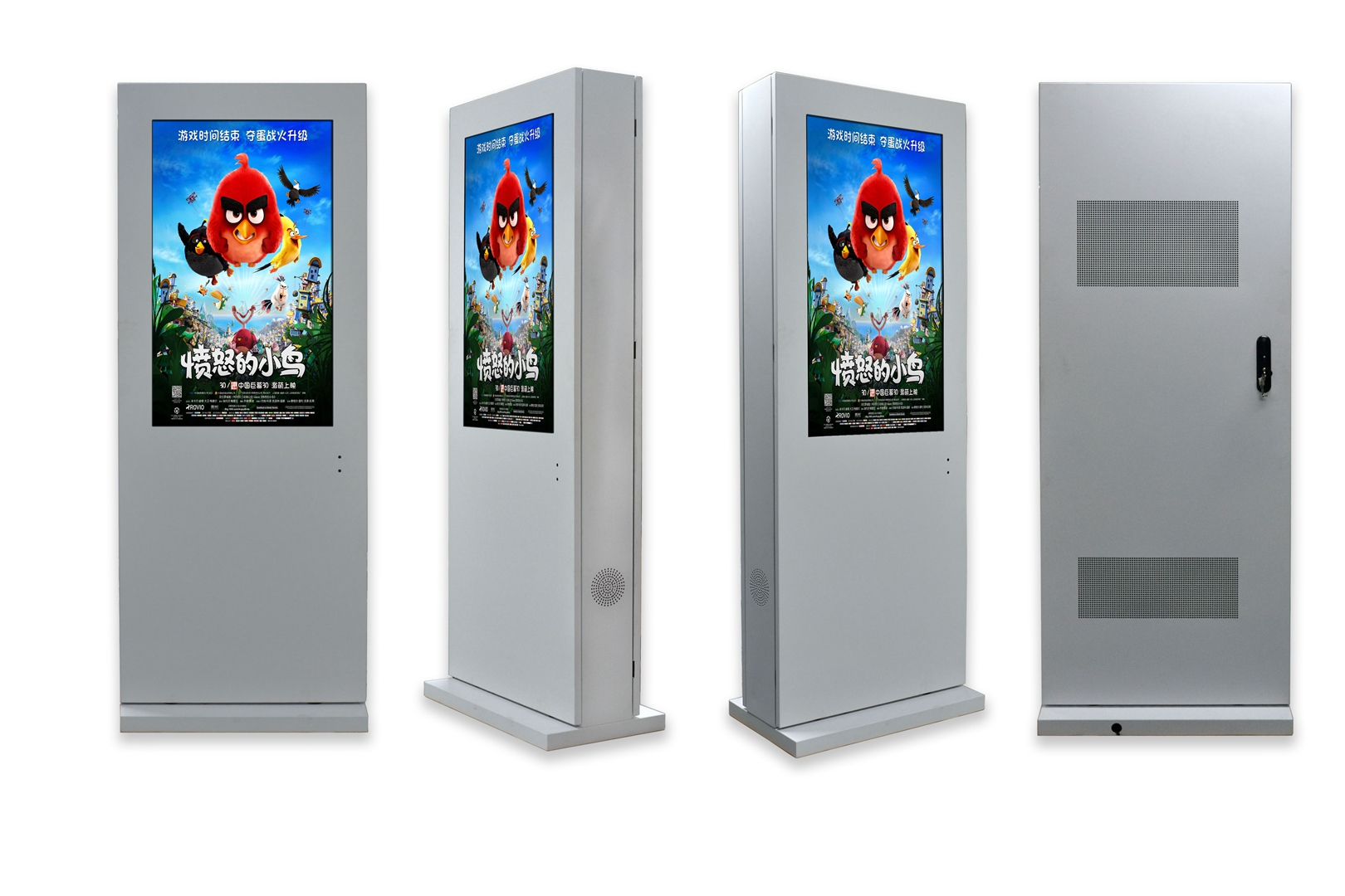 46 inch IP65 Outdoor Digital Signage