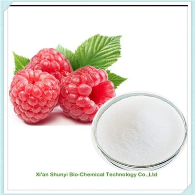 Raspberry Ketone(CAS NO 5471-51-2 ) | 100% Natural Wild Raspberry Ketone Powder