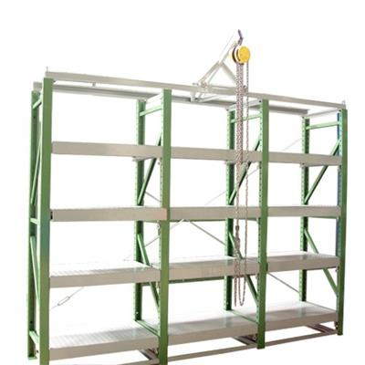 Specialized Storage Racks Customerized For The Goods Like Mould And Die