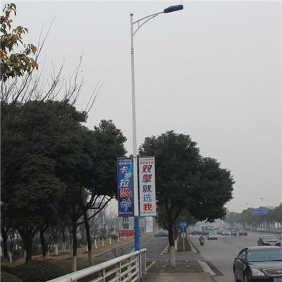 Single Arm Bracket Light Poles
