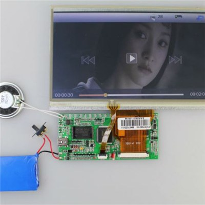 High Resolution 7''IPS Touch Screen Module With 2 Hours Battery Life For Business