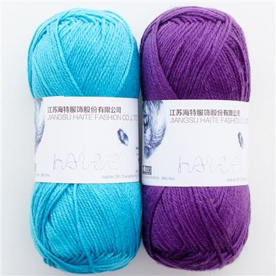 Soft 100% Acrylic Solid Dyed 8 Ply Hand Knitting Yarn For Sweater