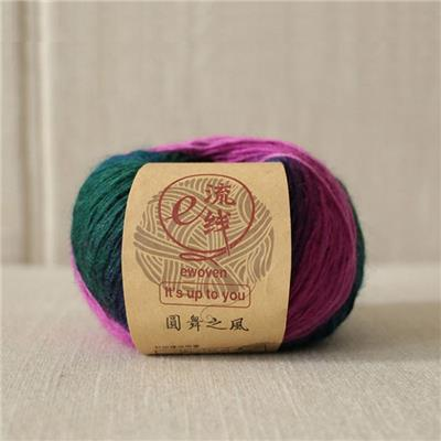 100% Wool Fancy Rainbow Iceland Wool Yarn With Multi Colors