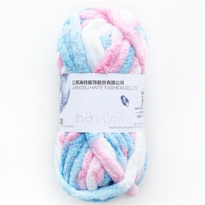 Chunky Space Dyed 100% Polyester Chenille Yarn For Knitting Blanket