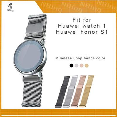 Huawei Watch Accessories Milanese Loop Stainless Steel Straps Black Bracelet Wrist Bands Replacement For Huawei Honor S1 Smartwatch