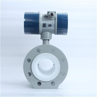 Mag Meter For Liquid High Accuracy Insertion Flow Meter Easy To Installation