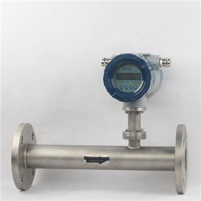 Insertion Type Thermal Mass Flow Meter Application In Oxygen Or Air