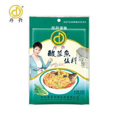 Aluminum Bags Packing Sichuan Seasoning Edible Seasoning For Pickled Vegetable Fish Be Made Pickled Fish, Sauerkraut Soup,vegetables