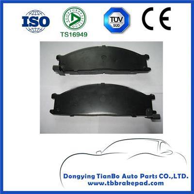 Nissan Frontier Low Noise Semi Metallic Painted Plastic Front Brake Pad