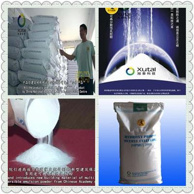 Mortar Additive,Latex Powder,Construction Chemical Additive