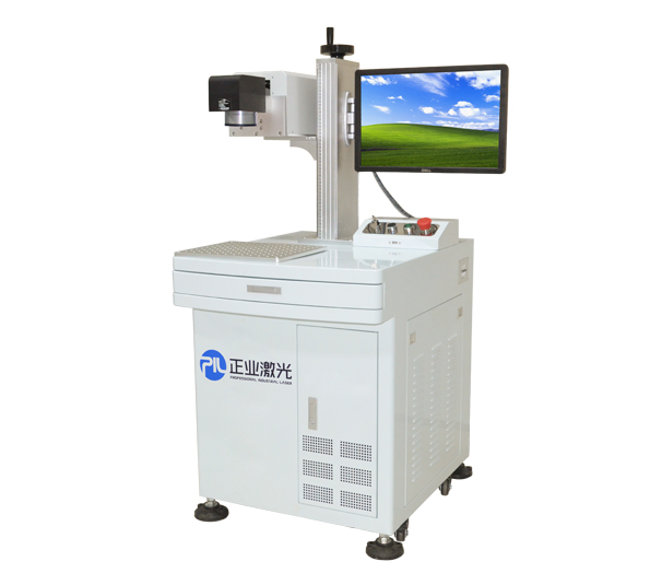 CO2 Laser Marking Machine MC-15/25/30