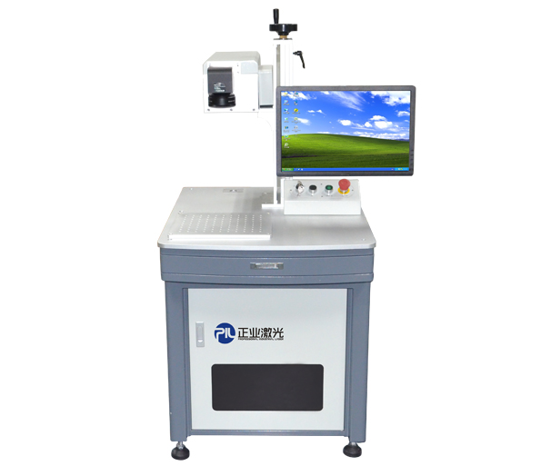 UV Laser Marking Machine Series MUV-3/5